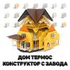 Частные дома из СИП панелей