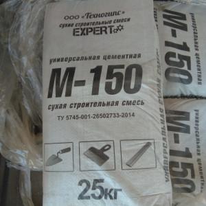 Смесь строительная М-150 25кг
