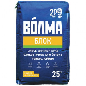 Волма блок 25 кг